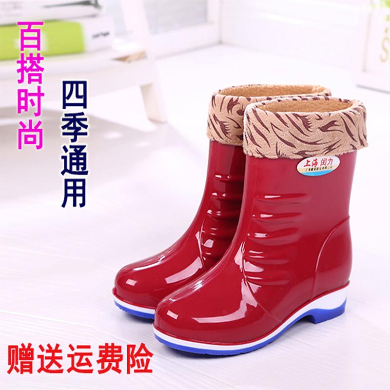 雨鞋女士中筒厚底加绒保暖防滑水靴加棉胶鞋冬秋成人短筒水鞋套鞋