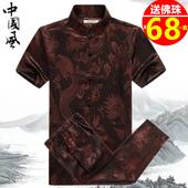 夏季唐装男短袖套装中老年人中式中国风蚕丝民族服装盘扣大码衬衫