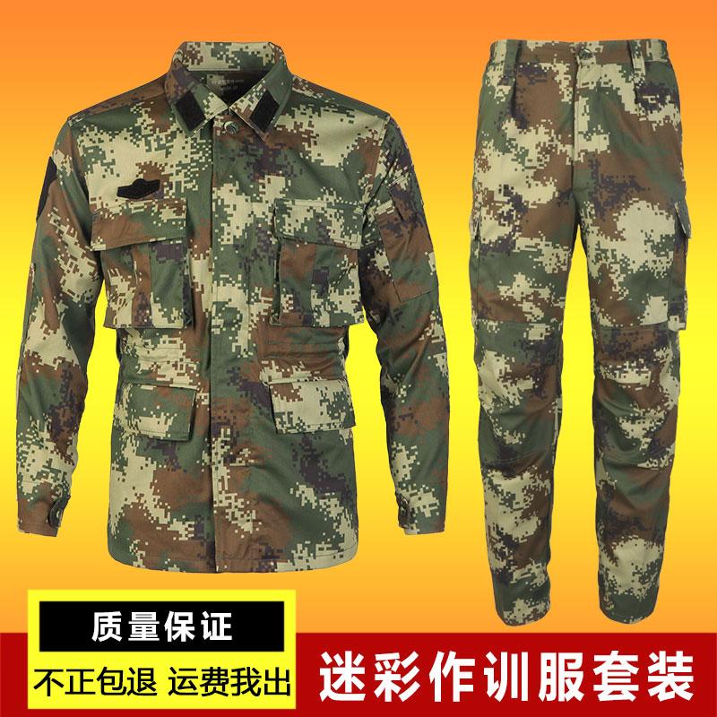 正品新式夏季消防迷彩服套装男耐磨特种兵军装作训服工作服野战服