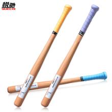实木棒球棍防身车载棒球棒 超硬棒子棍打架防身武器搞吧杆子实心