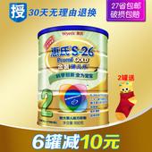 15年12月惠氏金装 包邮 2段S26健儿乐900g克婴儿奶粉正品 企业店