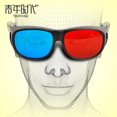包邮!3D立体眼镜 左右红蓝3d立体电视电脑专用近视通用暴风影音