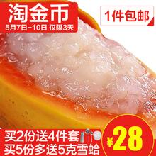 蛤蟆膏雪蛤净油10克 长白山天然雪蛤油 生堂 八年老店元