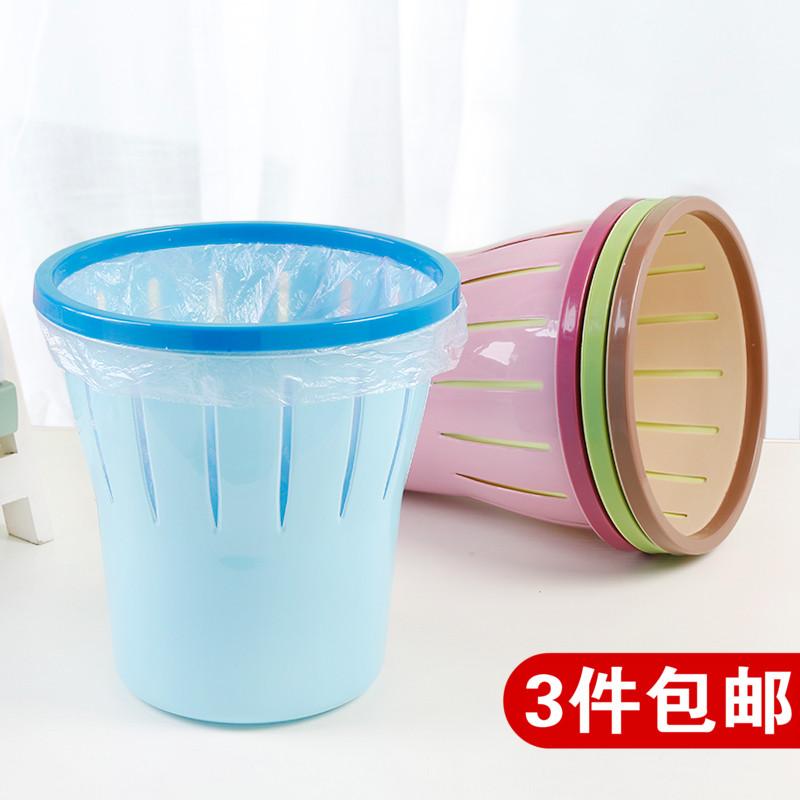 创意带压圈环厨房卫生间家用大号无盖垃圾桶卧室客厅办公室废纸篓