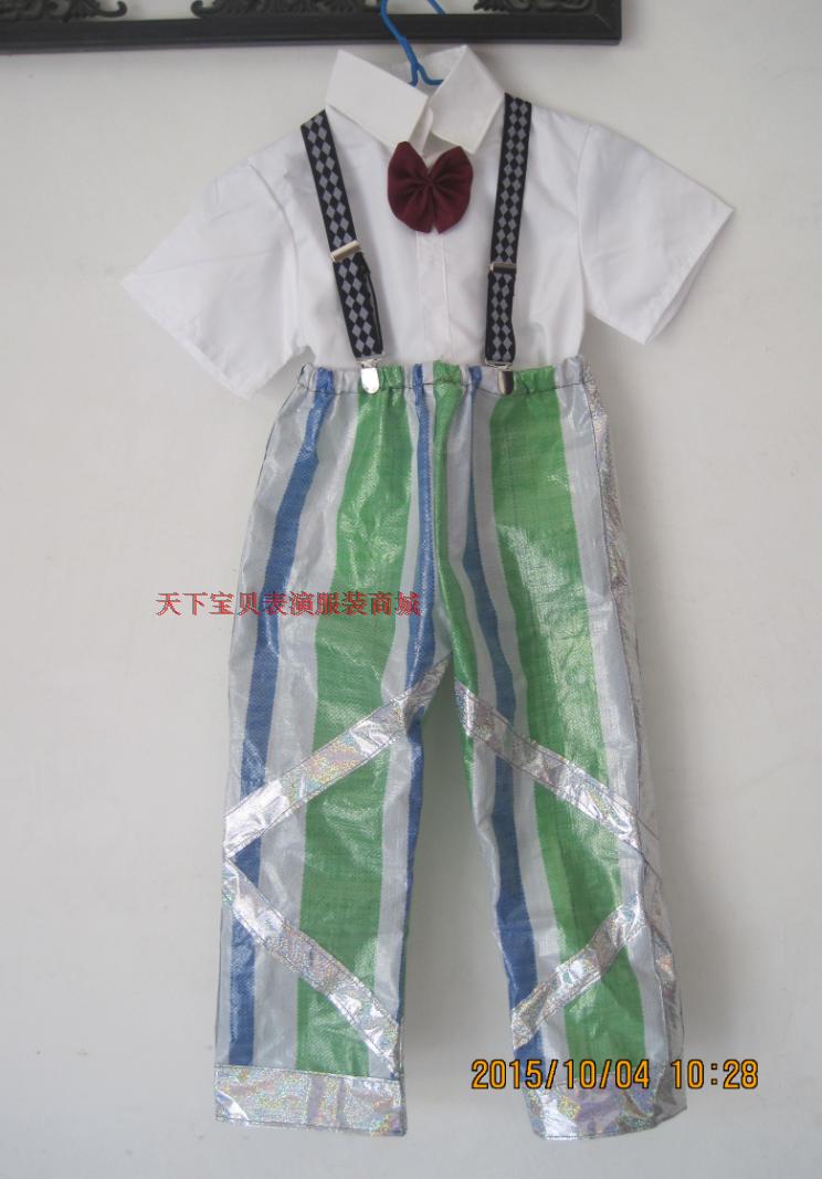 新款儿童环保服手工时装秀演出服幼儿园走秀服装女童