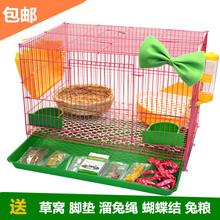 包邮 兔笼兔子笼子荷镭贾砹子松鼠笼兔子笼宠物笼刺猬笼松鼠笼