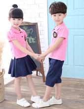 幼儿园园服春秋装儿童夏季班服英伦风短袖套装2017新款小学生校服