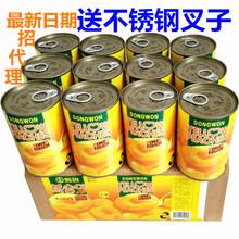 出口韩国正品砀山黄桃罐头韩文新鲜砀山水果糖水黄桃罐头整箱12罐