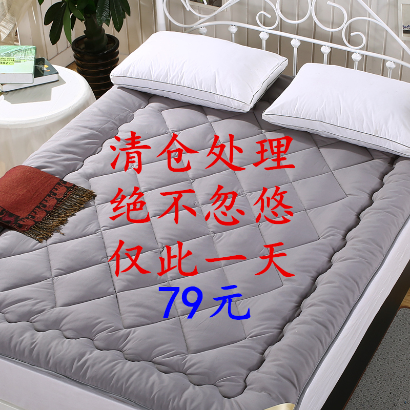 双人垫被褥子榻榻米学生宿舍 加厚单人秋冬床褥床垫