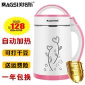 特价豆浆机全自动加热多功能米糊果汁大容量免过滤家用豆将机