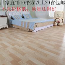 地板革加厚耐磨防水地板纸胶贴塑料地板卧室客厅毛坯房家用地革