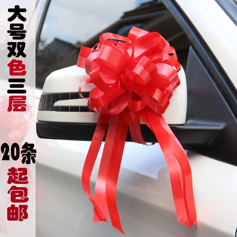 红包[结婚红包]结婚包高中合适评测同日本正品在的生活我图片