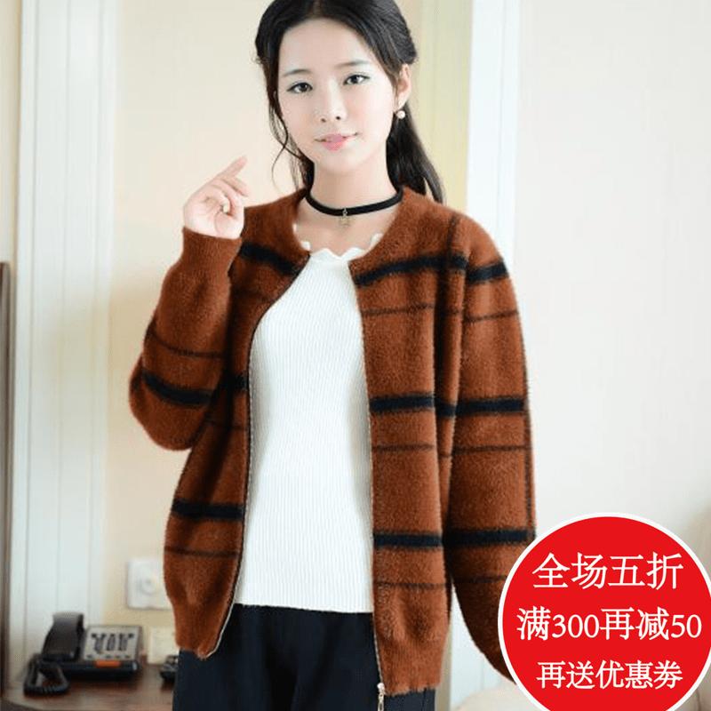 春秋新款女装针织开衫女外套格子披肩 短款羊绒毛衫羊毛大码上衣