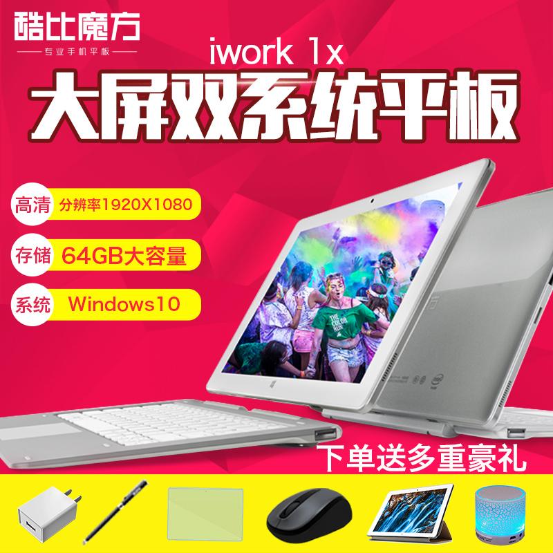 双系统PC平板二合一电脑WIN10安卓11.6英寸12酷比魔方 iwork1X