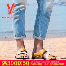 意尔康男凉鞋2017夏季新品凉鞋男沙滩鞋防滑舒适透气韩版休闲潮鞋