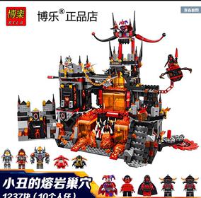 博乐积木未来骑士团小丑的熔岩巢穴巨轮炎魔碉堡拼装玩具10521