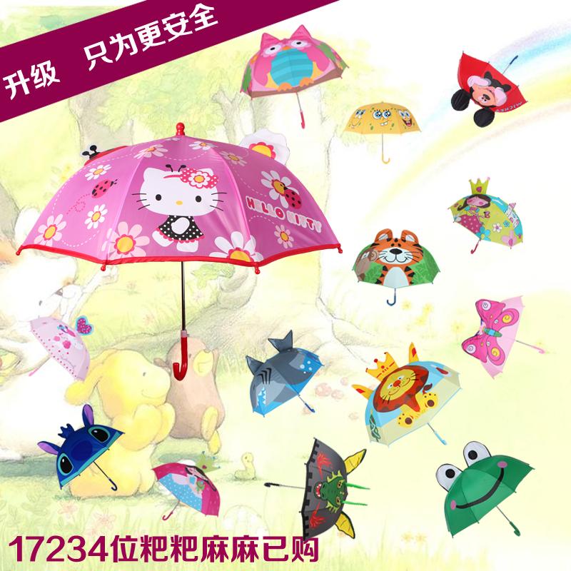 儿童雨伞幼儿园创意可爱卡通伞公主伞男女宝宝伞安