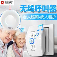 刻锐老人紧急呼叫器一拖二远距离直流病人用品无线呼叫器家用门铃