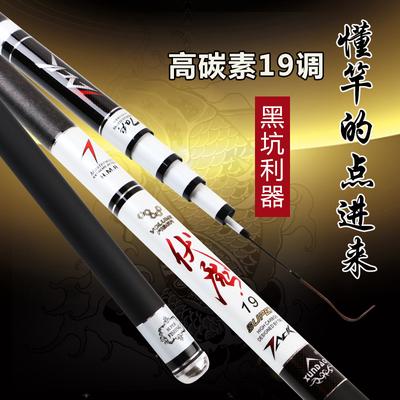 日本进口钓鱼竿5.7 7.2米台钓竿超轻超硬6H28偏19调黑坑竿鲤鱼竿