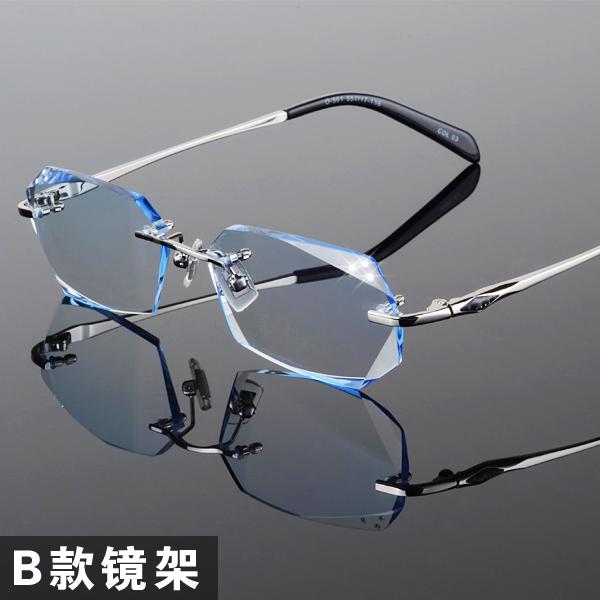 配切边眼镜男女 钻石切边成品近视眼镜平光近视变色眼镜无框眼镜