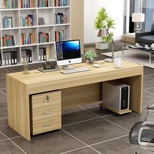 包邮电脑桌台式家用写字台新款老板桌大班台主管桌单人职员办公桌