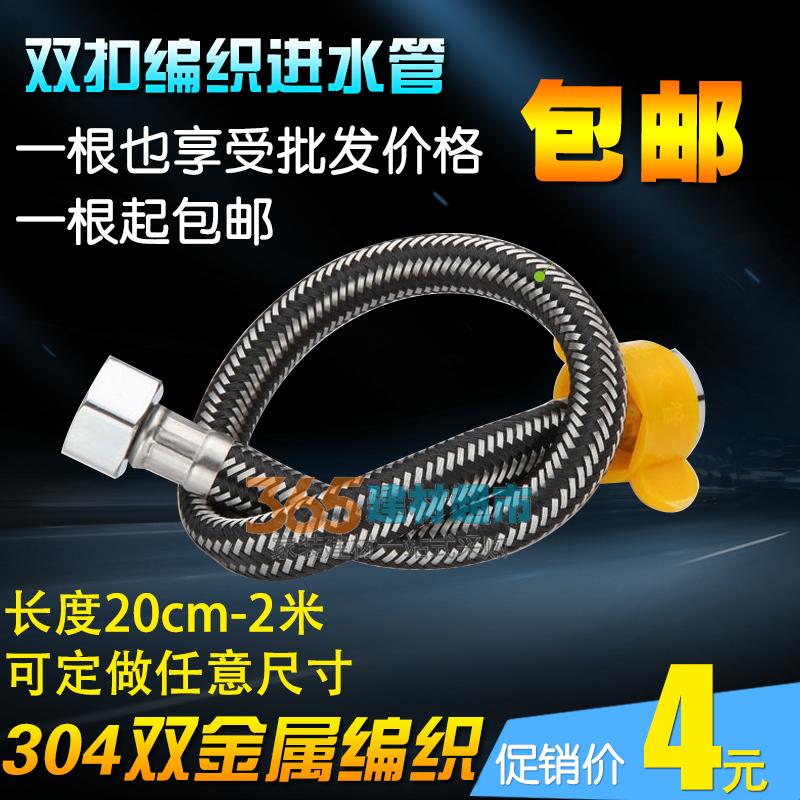 马桶连接水管不锈钢