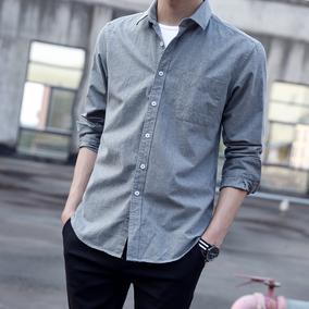 秋季韩版牛仔衬衫男士长袖衬衣青少年男装衣服休闲文艺白寸衫薄款