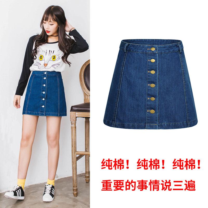 2016春夏新款高腰半身裙子 韩版A字短裙 太阳的宋慧乔同款牛仔裙