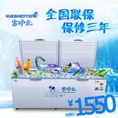 雪神童1018升节能大冰柜冷藏冷冻卧式冷柜冷冻柜冰柜商用 大容量