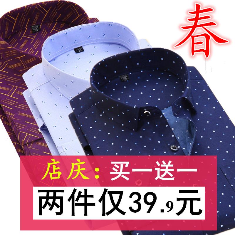 春季中年男士长袖保暖衬衫加绒休闲免烫印花格子衬衣中老年爸爸装