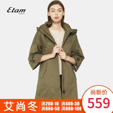 艾格Etam2017秋新品简约休闲宽松纯色连帽风衣女8A013410034商品大图