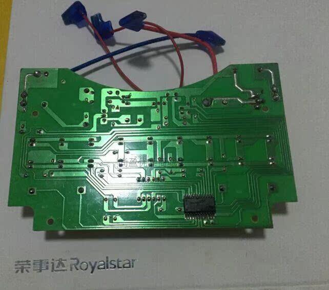 荣事达ysh18b养生壶电路板/主板/触摸控制板/电脑路