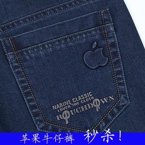 乔治野苹果秋冬厚款中年男士牛仔裤高腰宽松直筒休闲牛仔长裤男