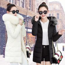 冬装新款韩版羽绒棉服女大毛领外套修身显瘦棉衣中长款大码棉袄潮