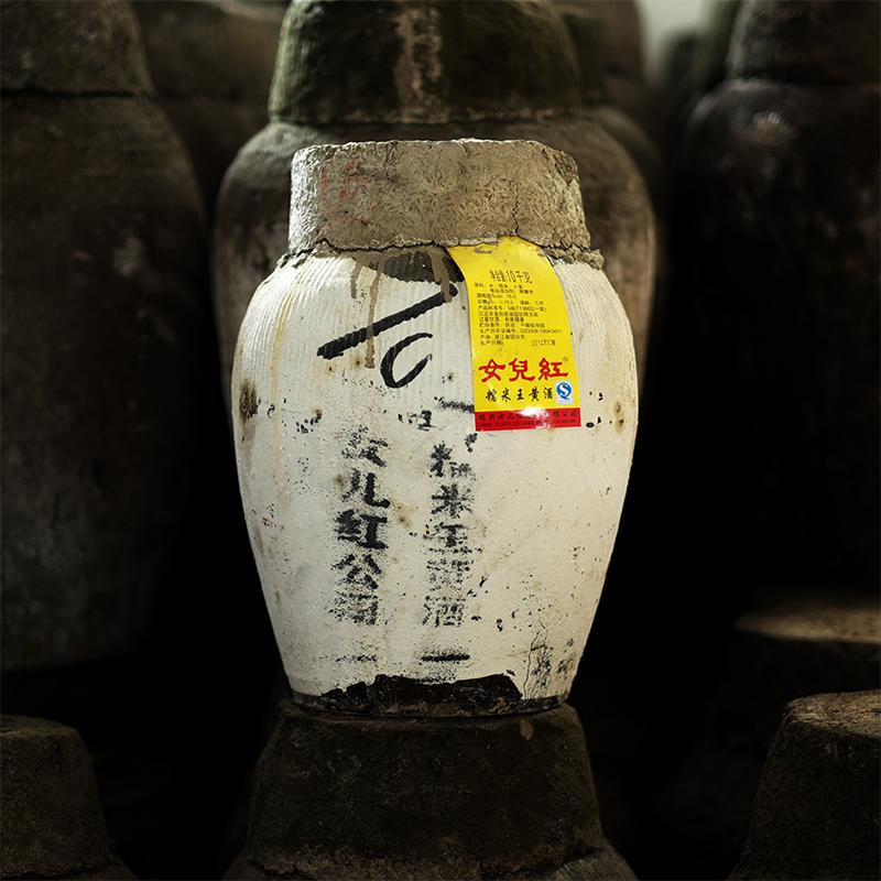 绍兴黄酒 大坛装糯米王花雕酒干型老酒原酒 10kg 健康低糖 女儿红