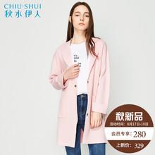 【单码M】秋水伊人2019春装新品女装开叉直筒针织衫外套J494图片