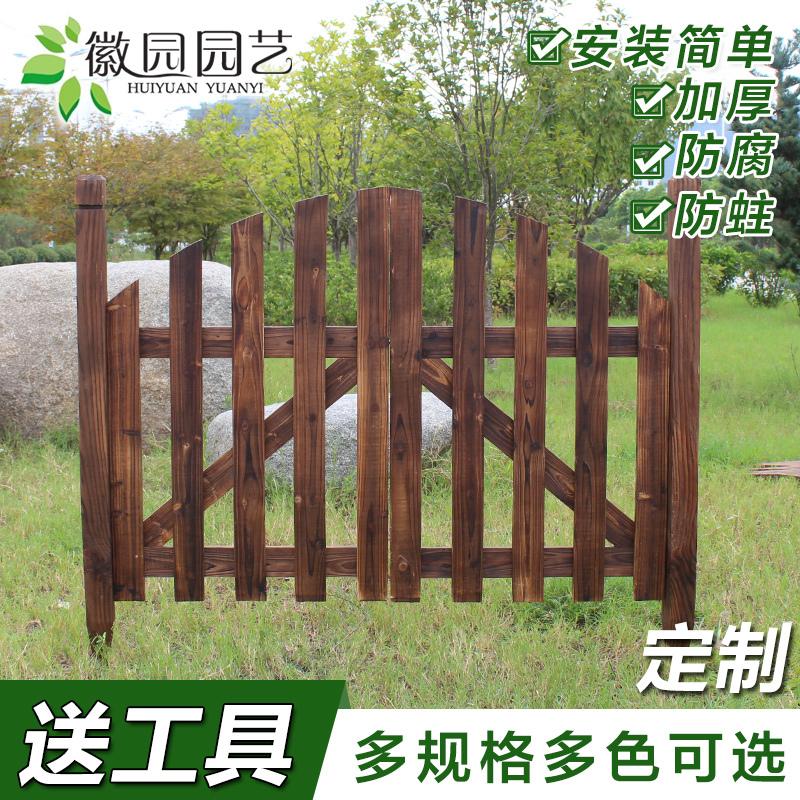 户外碳化防腐木栅栏花园木围栏公园篱笆庭院菜园花圃