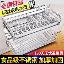 帝米尼橱柜拉篮304不锈钢阻尼碗架调味篮厨房厨柜碗碟盘双层碗篮