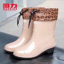 回力雨鞋女短筒成人雨靴低帮水靴加绒防水鞋女士防滑中筒胶鞋套鞋
