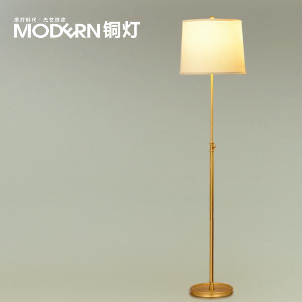 全铜落地灯美式乡村简约复古客厅餐厅书房卧室灯欧式
