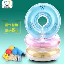百教婴儿游泳圈新生幼儿童宝宝充气颈圈小孩脖子圈0-12个月 脖圈