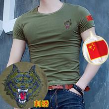 刺绣精品军绿V领刺绣特种兵T恤红旗男紧身修身军装迷彩服背心短袖