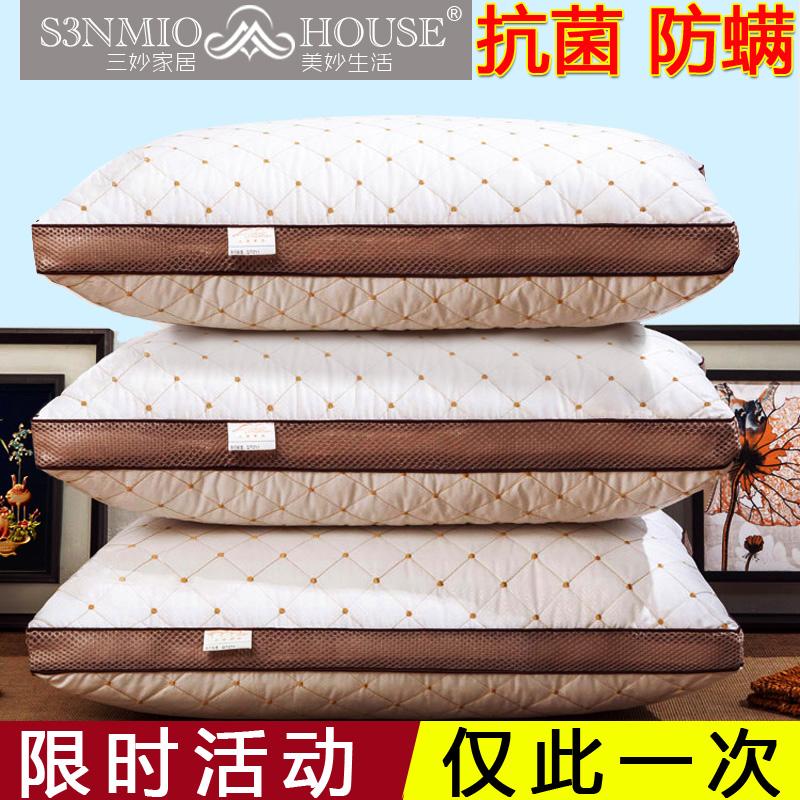 枕头枕芯一对成人包邮正品48x74cm护颈椎保健枕心清仓特价可水洗