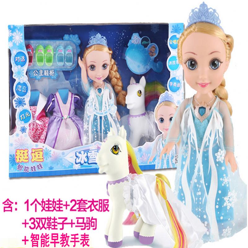 挺逗冰雪儿童智v冰雪芭比洋娃娃玩具大套装女孩礼盒过家家奇缘日本高科技儿童玩具图片