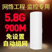佰迪无线网桥监控CPE室外5.8G大功率900M定向5公里wifi电梯监控AP