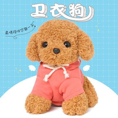 儿童玩具仿真狗小狗布娃娃毛绒可爱毛绒玩具创意公仔女生七夕礼物