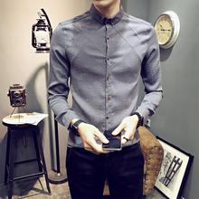 白衬衫男长袖修身秋季新款韩版青年潮流棉麻帅气亚麻男士休闲衬衣