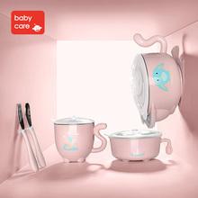 babycare儿童餐具 婴儿不锈钢防摔碗吸盘碗辅食碗勺套装 宝宝餐具