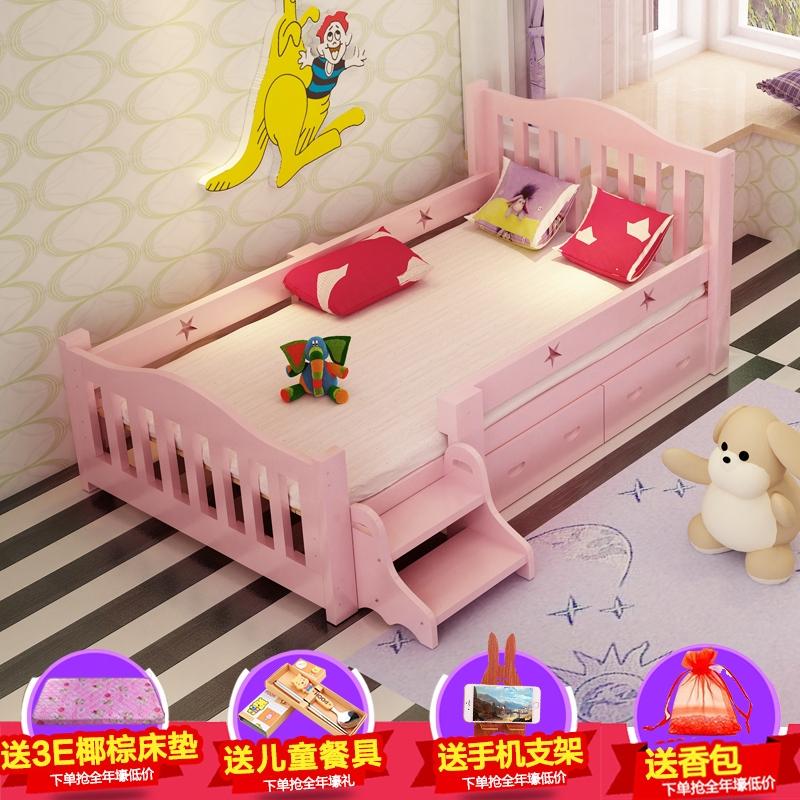 实木儿童床带护栏女孩单人床1.5米男孩幼儿小床松木加宽床拼接