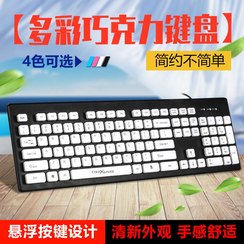 【天天特价】超薄巧克力有线键盘静音笔记本台式外接办公键盘USB